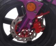 Front Shock Guard