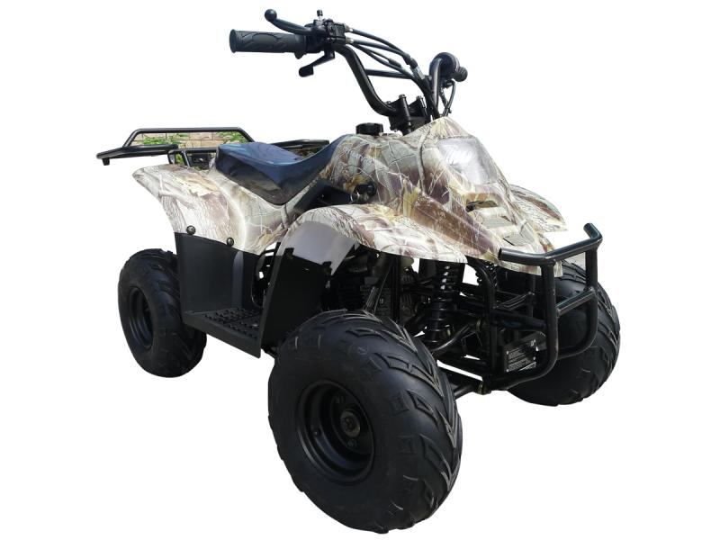 White atvs sale at white atvs shop online for Yamaha 110 atv for sale