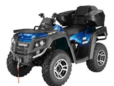 Image of Taotao Freelander 4x4 300cc Adult ATV
