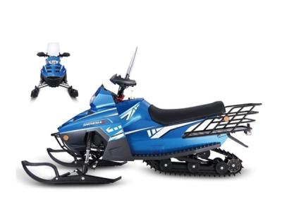 ATV098 170cc Snowmobile
