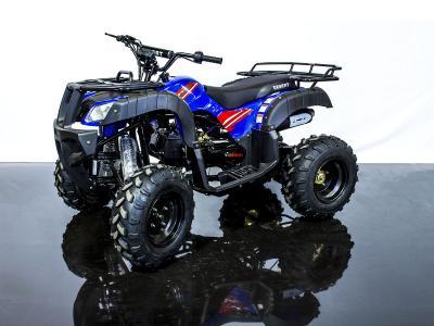 ATV109 150cc ATV