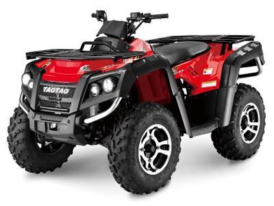 ATV084 300cc ATV - Tree Camo