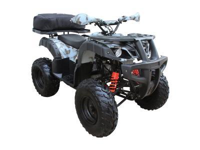 ATV120 150cc ATV