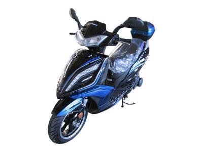 SCO116 150cc Scooter