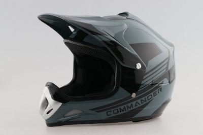 Gray/Black Kids Helmet 818