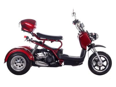 shop for tri022 50cc trike lowest price  great customer